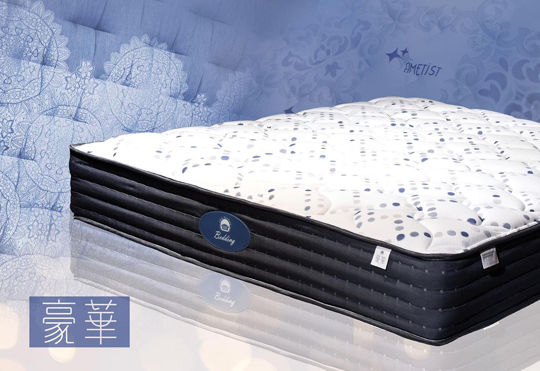 台中品牌床墊【Likai Bedding】豪華床墊
