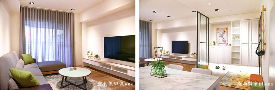 兩房一廳家具如何選?