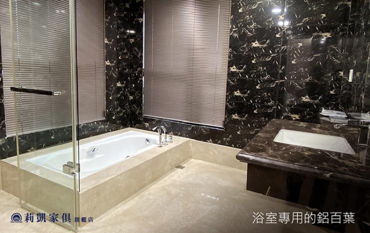 【平凡中的不平凡】莉凱嚴選㊙️衛浴專用鋁百葉窗
