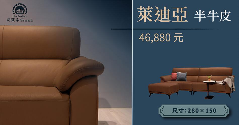 proimages/news/5BUY-sofa02.jpg